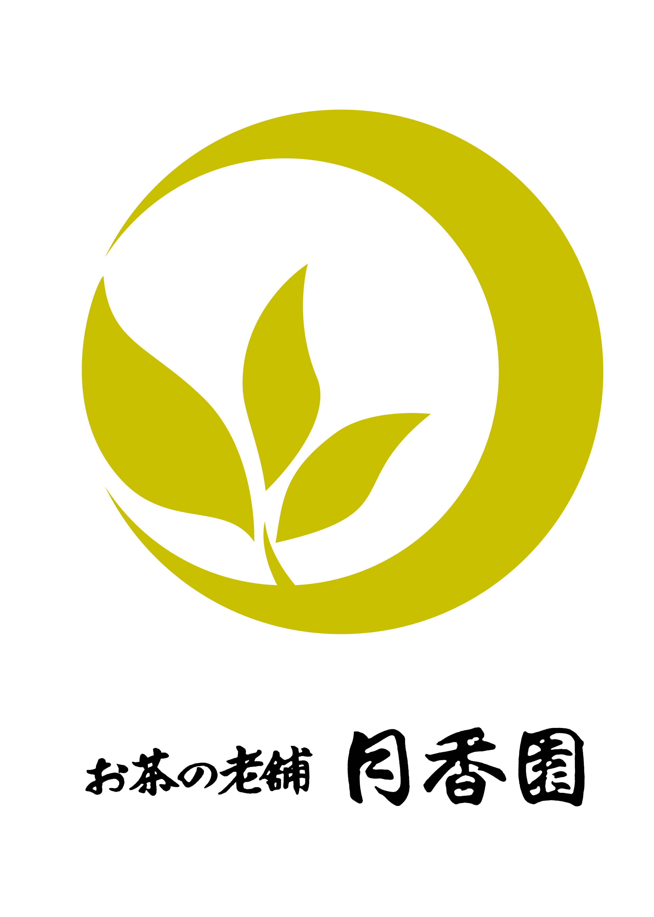 月香園製茶株式会社