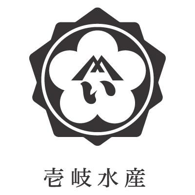 壱岐水産株式会社