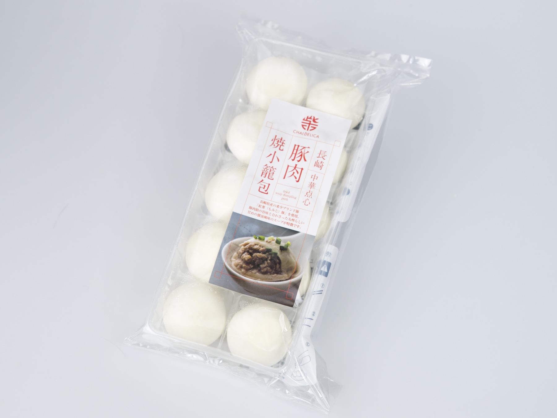 """""""チャイデリカ""""長崎焼小籠包 もみじ豚 10個"""
