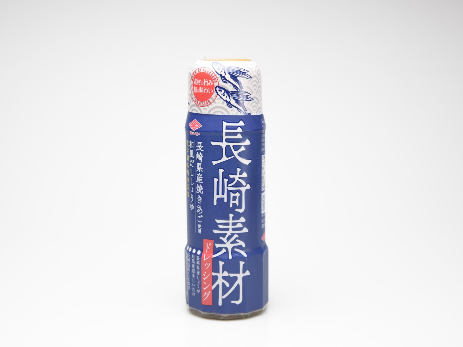 長崎素材ドレッシング 長崎県産焼きあご使用和風だししょうゆ