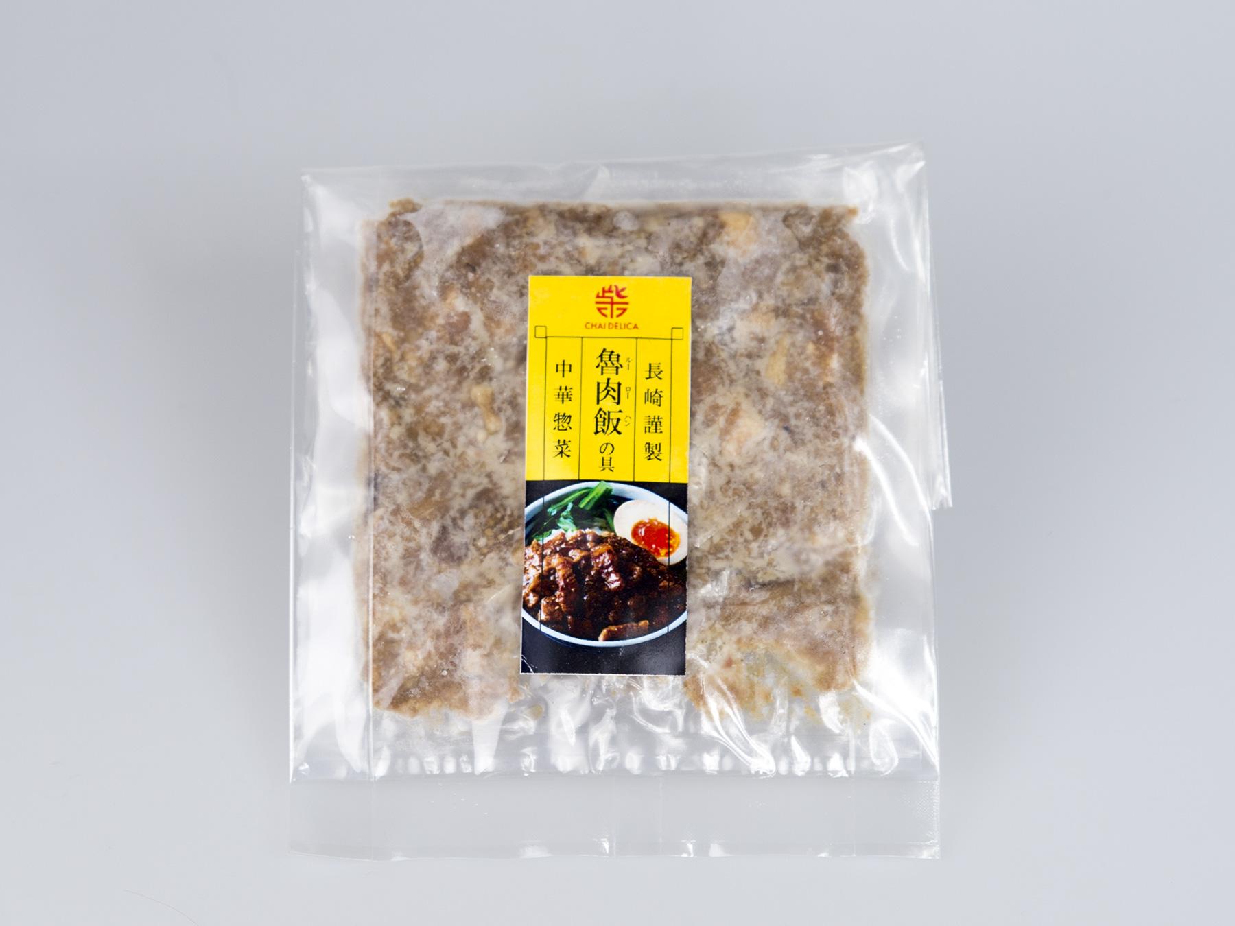 """""""長崎焼小籠包チャイデリカ""""魯肉飯(ルーローハン)の具"""