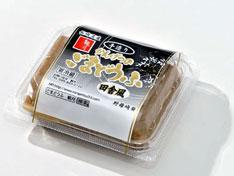 観月のごま豆腐 田舎風