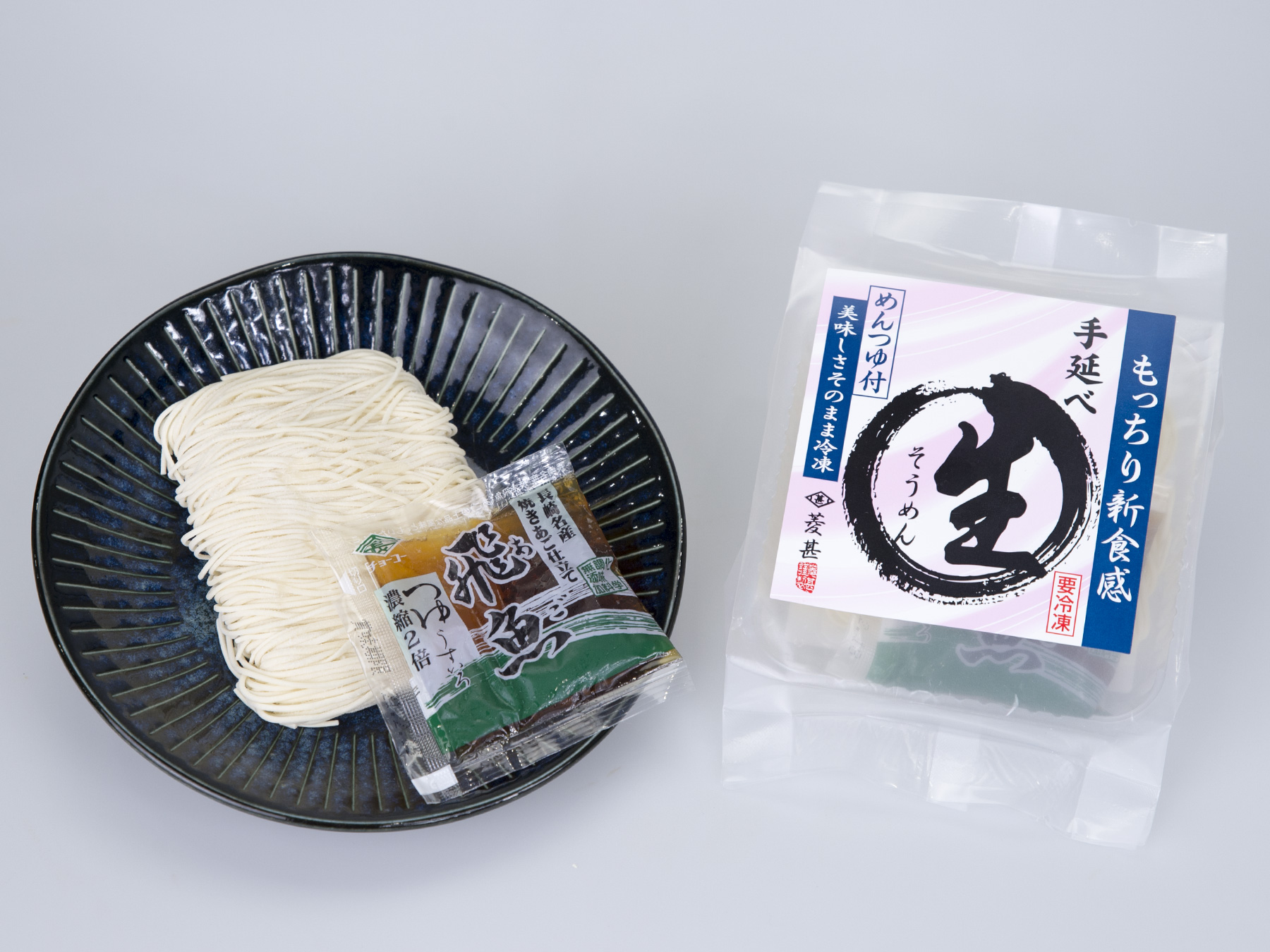 冷凍 島原手延べ生素麺 10個入