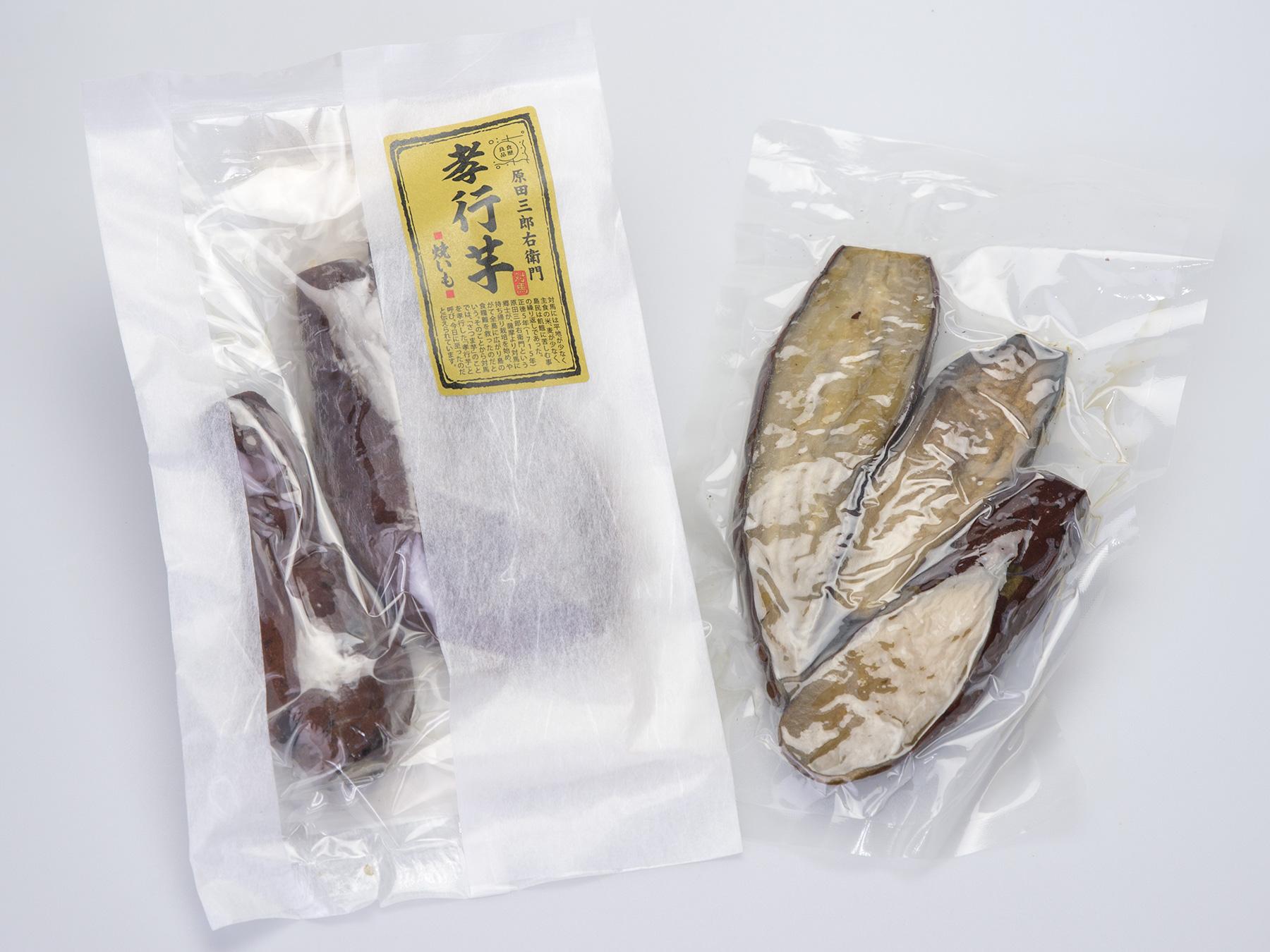 孝行芋焼き芋