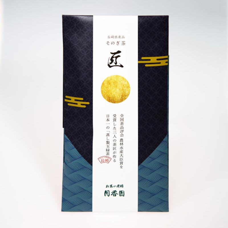 長崎県産品 そのぎ茶 『匠(たくみ)』